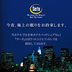 【朝食付】スマイルプラン☆中洲まで徒歩10分、天神までバスで5分☆
