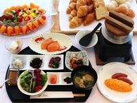 25周年記念♪11750(いいなんごう)宿泊プラン 夕朝食付き