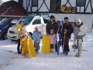 Lodge Bears  Nagano