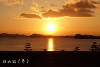 【みやぎの山海の恵み】松洲膳プラン【朝・夕2食つき】