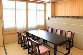 【1泊2食付】 2月のおすすめ 日本料理 『花笑う 春待ち膳』プラン