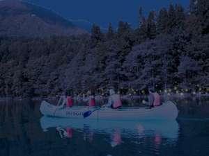 【夏得】青木湖のホタル観賞クルーズと星空の散歩プラン