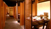 【春夏旅セール】【基本/定番膳】夕食は旬を味わう全8品の定番お膳をご用意♪1泊2食プラン