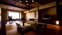 【燈AKARI】コンフォート客室(60平米)