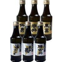 【お部屋で乾杯♪】自分へのご褒美プラン(千葉県の地酒&おつまみ付!・無料駐車場・朝食付)