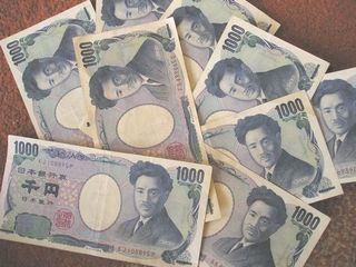 現金特価 朝食付・その場で1000円キャッシュバックプラン・ビジネスマン出張応援♪