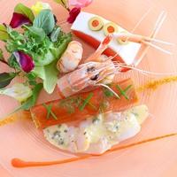 【2頭まで無料!わんちゃん旅 応援プラン】ご夕食は南フランス料理<サンルイコース全5品>