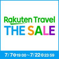 【楽天トラベルセール】最大5%OFF ■人気のスタンダードプラン わんちゃんと軽井沢の旅♪