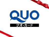ポイント2倍!【早割7・QUO500】★全室Wi-Fi完備★駐車場無料★