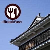 【春夏旅セール】ポイント2倍!【デイリープラン】ご朝食付★全室Wi-Fi完備★駐車場無料
