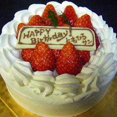 お花のブーケorホールケーキを選べる♪記念日・誕生日プラン≪オーシャンビュー露天風呂付≫【カップル】