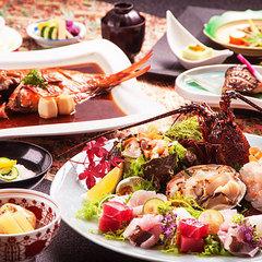 伊勢海老、アワビ、サザエ、金目鯛の豪華饗宴!海一望露天付き客室