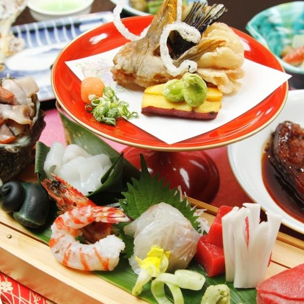 1日2組限定!【特花コース】吉弥最上級の懐石料理&特別室で至福の時間を♪ JALクーポン使用可能
