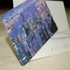 【QUOカード】ビジネスでの出張に最適!QUOカード1,000円分を含むプラン(素泊まり)