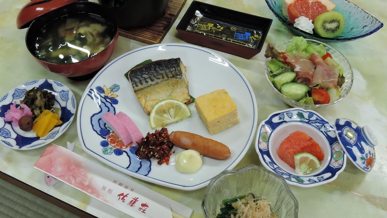 【1泊朝食付き】夕食は自由♪温泉満喫^^朝はしっかり和定食をどうぞ