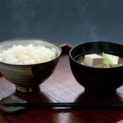 【ビジネス応援】ちょっと贅沢2食付☆気軽に選べるレストラン食<夕食3,000円分チケット付>