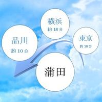 【ホテルビスタ大阪[なんば]/ホテルビスタプレミオ大阪[本町]】開業記念プラン♪チェックアウト12時