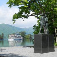 【巡るたび、出会う旅。東北】十和田湖を満喫するおとなのゆったり連泊旅!!(夕朝食付き)