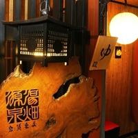 【素泊まり】 お食事なしで自由な旅を!草津の湯と観光を楽しむ素泊まりプラン