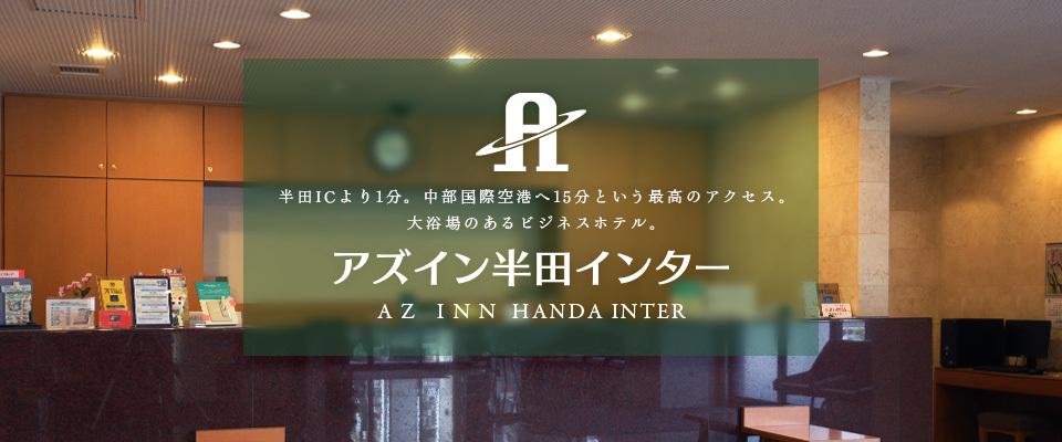 〜男女別大浴場・朝食付スタンダードプラン〜
