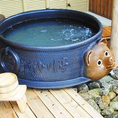 醤油ベースあっさり『キジ鍋』+たぬきの貸切露天風呂