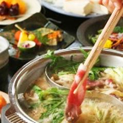 2度美味しい!二色鍋【たぬき鍋】+たぬきの貸切風呂