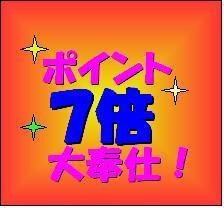 【朝ごはんフェスティバル(R)2017】ポイント7倍◆朝食バイキング付 プラン【茨城県4位♪ 】