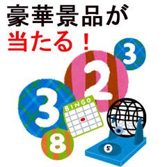 【土曜日スペシャルイベント開催】パフォーマンスショー ビンゴ 生バラ風呂 色浴衣(会場食)【郷】