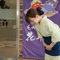 【会場食】花千郷おまかせのお部屋