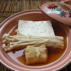 【当日限定】お得!1泊朝食湯豆腐付プラン♪【直前割】【温泉】