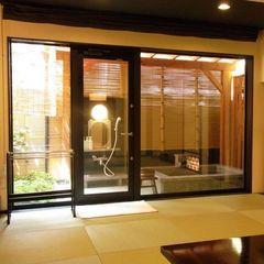 【108号室】源泉掛け流し風呂付客室【和室12畳】《禁煙室》