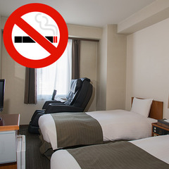 【ベッド幅122cm×2台】ツイン○禁煙○