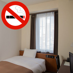 【ベッド幅122cm】スタンダードシングル○禁煙○