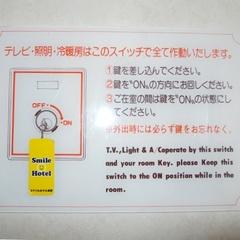 【QUOカード付き】スマイルクオプラン(^▽^)