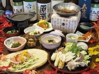 【少なめ夕食DE気軽な温泉♪】「鶏と茸の陶板焼き」と秋田名物「きりたんぽ鍋」