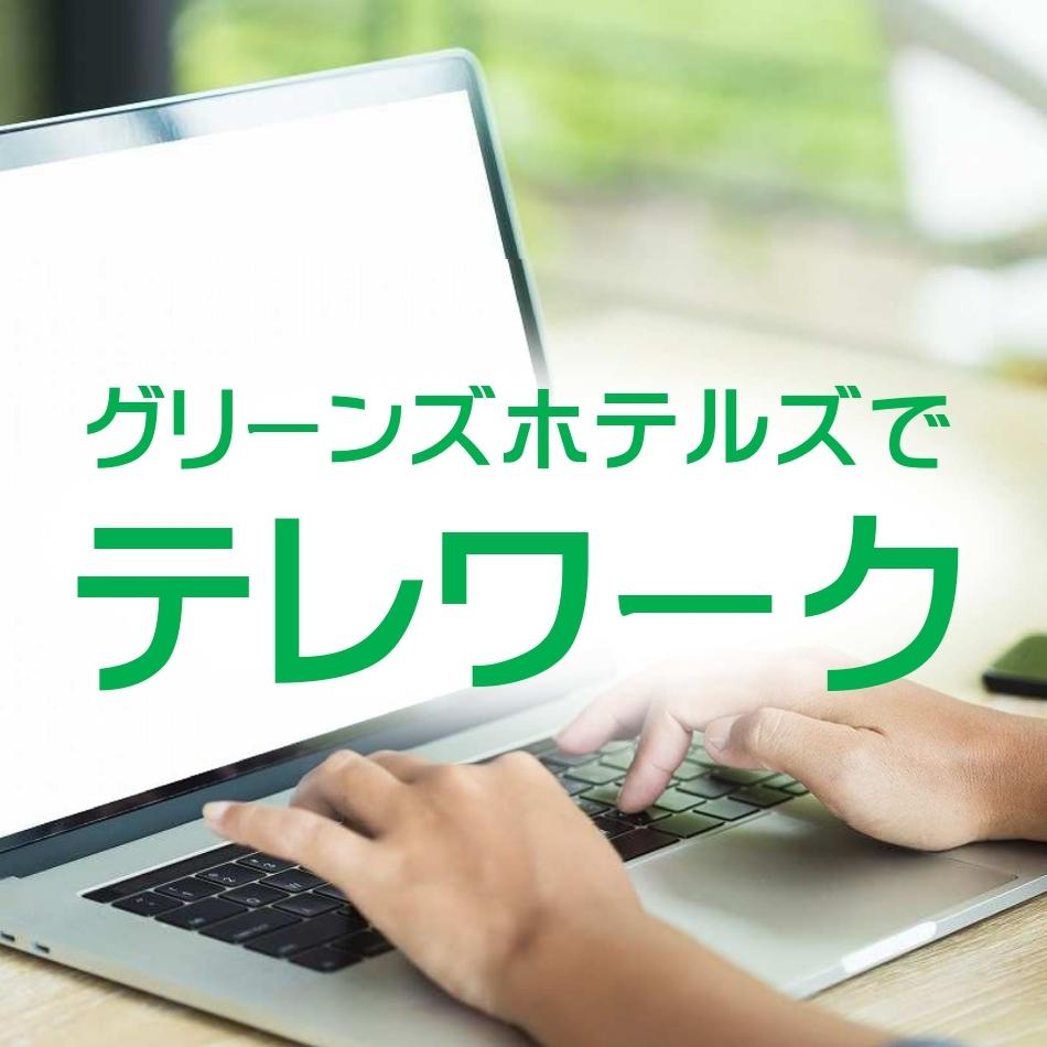 ホテルエコノ福井駅前 関連画像 15枚目 楽天トラベル提供
