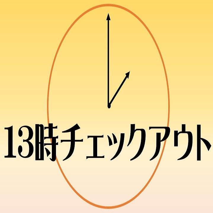 ホテルエコノ福井駅前 関連画像 17枚目 楽天トラベル提供