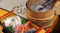 【春夏旅セール】男鹿名物石焼き料理&秋田錦牛■贅沢に満喫デラックス会席