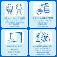 【夏期限定】浦安・幕張イベント 親子旅行応援プラン