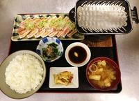 【10部屋限定】おいしく選べる夕食付きカプセルプラン