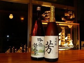 『遊佐の地酒飲みくらべ』ビジネス晩酌プラン【嬉しいポイント付!!】