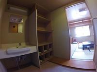 和室8畳 シングル素泊まりプラン 出張・一人旅に!