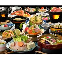 """【特選料理コース】""""旅の醍醐味はお食事""""という方へ。料理長が自信を持ってお薦めする和食膳コース「極」"""