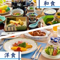 2020【最上階(10F)確約】秋冬 優雅にホテルステイ ロイヤルプラン 朝・夕食付