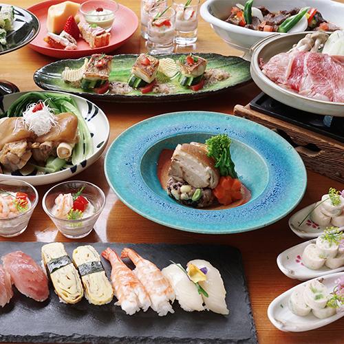 【夕朝付】発酵のエッセンスを加えた和琉料理&朝食ビュッフェ(展望浴場付)