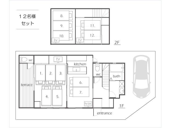 Casa Estacion Hikone Casa Estacion Hikone