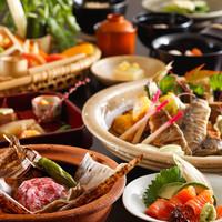【夏のスペシャル企画】国産牛や夏野菜の盛込含む『山味懐石料理』が最大4千円引!食事は部屋又は個室にて