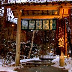 35周年アニバーサリー 【冬季限定】タクシープラン