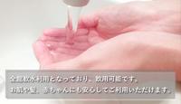 【春夏旅セール】春休み・GWにおすすめ!14時イン&12時アウト付きプラン【素泊り】