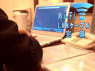 【GoTo対象外プラン】【素泊り】QUOカード500円分付きプラン♪【お一人様1枚】